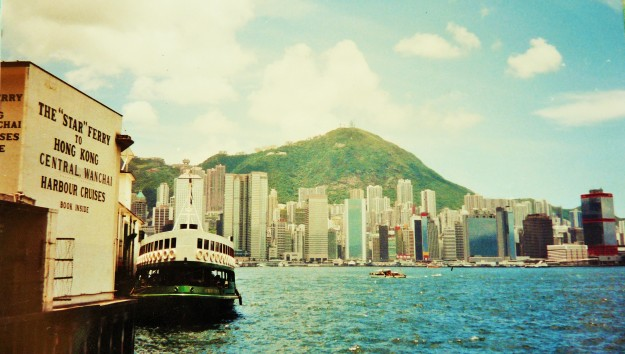 HONG KONG HARBOUR 1992